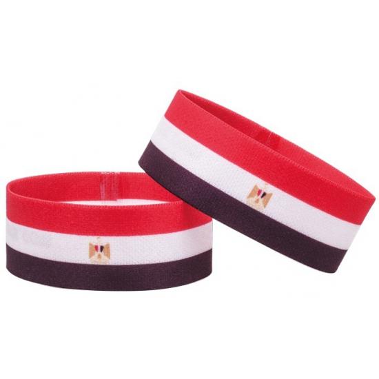 Landen armband Egypte