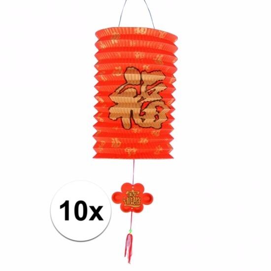 Feestartikelen diversen Geen 10 Aziatische lampionnen 20 cm