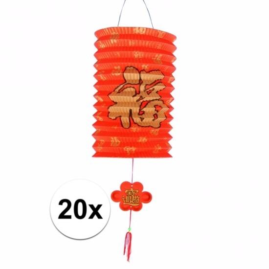 Feestartikelen diversen Geen 20 Aziatische lampionnen 20 cm
