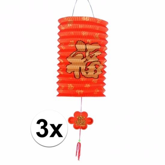 Feestartikelen diversen 3 Aziatische lampionnen 20 cm