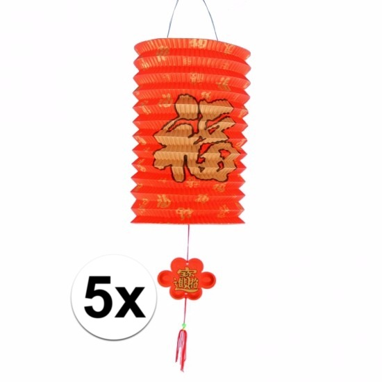 Geen 5 Aziatische lampionnen 20 cm Feestartikelen diversen