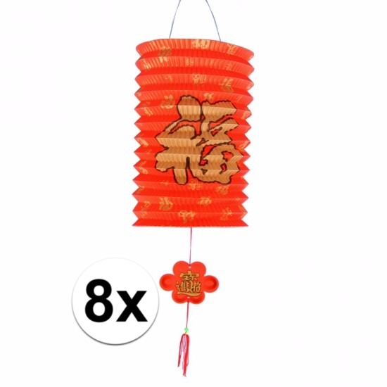 8 Aziatische lampionnen 20 cm Geen Feestartikelen diversen